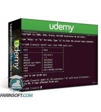 دانلود آموزش Udemy Command Line Survival Manage MySQL Databases With Ease