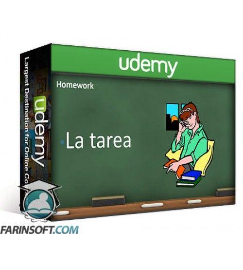 آموزش Udemy Spanish Survival Guide