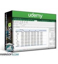 آموزش Udemy Excel 2016 PowerPivot, PowerMap, PowerQuery, PowerView & BI