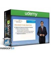 دانلود آموزش Udemy TOGAF 9 Foundation Training, Level 1