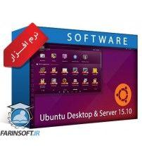 سیستم عامل اوبونتو – Ubuntu Desktop & Server 15.10