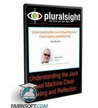 دانلود آموزش PluralSight Understanding the Java Virtual Machine Class Loading and Reflection