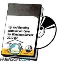 آموزش Lynda Up and Running with Server Core for Windows Server 2012 R2