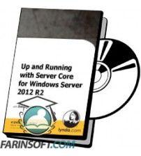 آموزش Lynda Up and Running with Server Core for Windows Server 2012 R2