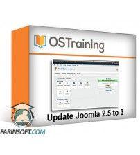 دانلود آموزش OS Training Update Joomla 2.5 to 3
