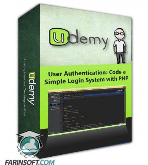 آموزش Udemy User Authentication: Code a Simple Login System with PHP