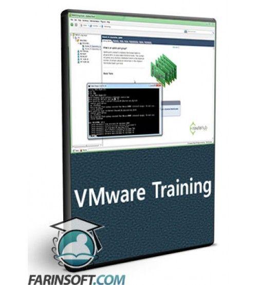 آموزش RouteHub VMware Training