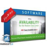 نرم افزار Veeam Availability Suite v8 - 2016