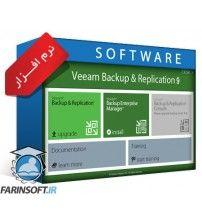 دانلود نرم افزار Veeam Backup & Replication 9.0