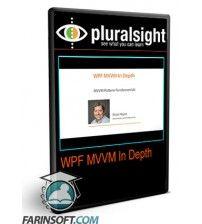 دانلود آموزش PluralSight WPF MVVM In Depth