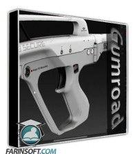دانلود آموزش Gumroad Weapon Design