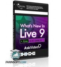 آموزش امکانات و ابزارهای جدید Ableton Live 9