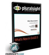 آموزش PluralSight What's New in ExtJS 5