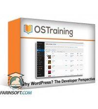 دانلود آموزش OS Training Why WordPress? The Developer Perspective
