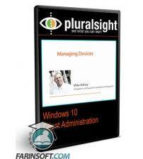 آموزش PluralSight Windows 10 Client Administration