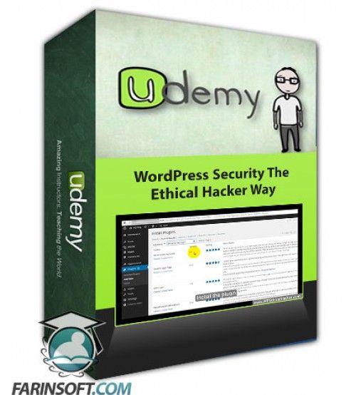 آموزش Udemy WordPress Security The Ethical Hacker Way