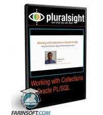 دانلود آموزش PluralSight Working with Collections in Oracle PL/SQL