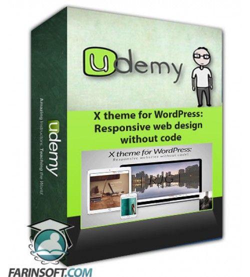 آموزش Udemy X theme for WordPress: Responsive web design without code