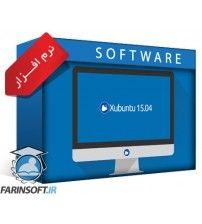 سیستم عامل Xubuntu 15.04