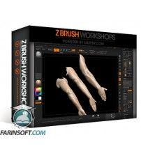 آموزش ZBrush Workshops Fundamentals Of Anatomy Arm And Leg