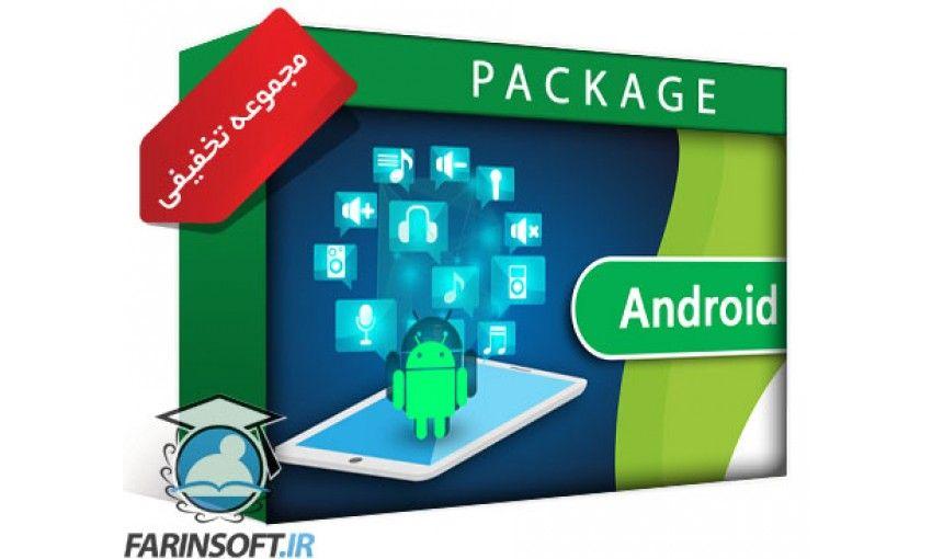 android-package-850x510.jpgپکیج جامع تمامی آموزش های جدید برنامه نویسی آندروید با 70% تخفیف ویژه