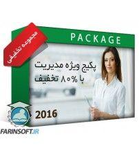 پکیج جامع تمامی آموزش های مدیریتی جدید – 2016  با 70% تخفیف ویژه