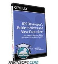 دانلود آموزش iOS Developers Guide to Views and View Controllers Training Video