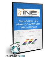 دوره آموزش آزمون کتبی Cisco CCIE Wireless - v2