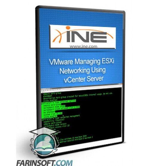 آموزش INE VMware Managing ESXi Networking Using vCenter Server