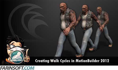 Creating-WalkCycles-MotionBuilder-2012