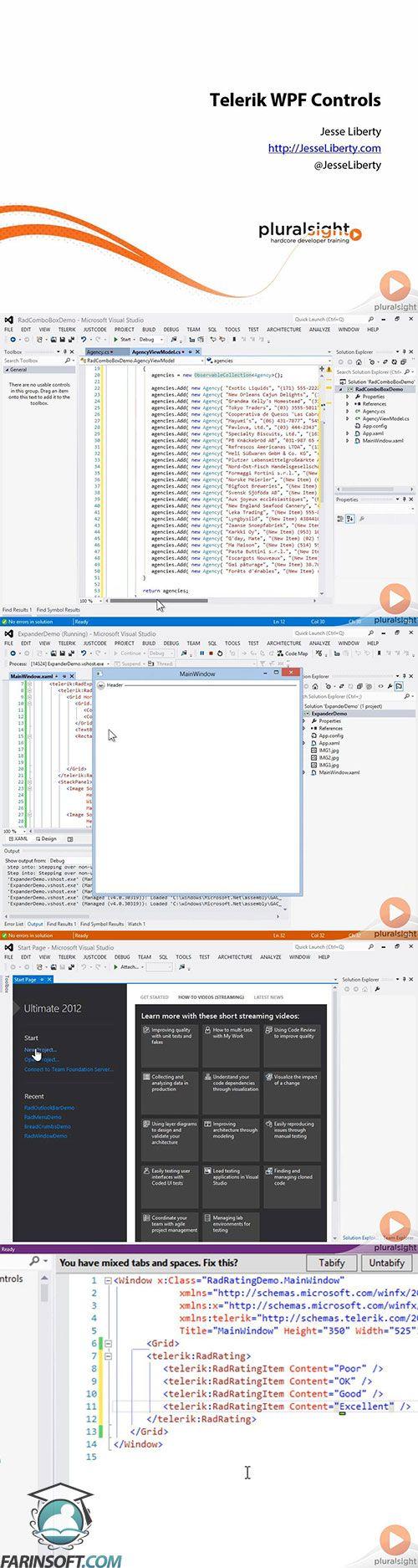 دانلود آموزش PluralSight Telerik WPF Controls