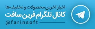 Farin-telegram-banner